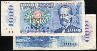 Czechoslovakia(捷克斯拉夫紙幣), P98 ,1000-KR. ,1985,品相極美XF  國際#19051028