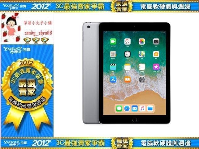 【35年連鎖老店】2018 Apple iPad 9.7吋 WI-FI 128G 太空灰(MR7J2TA/A) 有發票