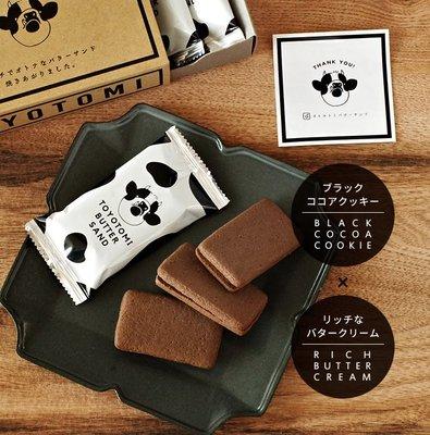 *日式雜貨館*北海道限定 TOYOTOMI 巧克力特濃牛奶餅乾  豊富町牛乳製 手作巧克力牛奶餅乾 現貨 薯條三兄弟