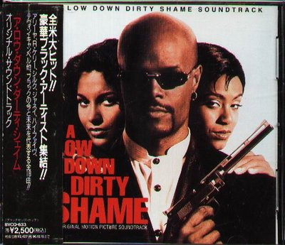 K - A Low Down Dirty Shame Soundtrack 掃黑密探 - 日版 OST