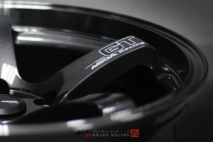 富特麗 AGSA A03 五爪經典 ADVAN GT式樣 可閃多活塞 新色上市 規格齊全 各車系歡迎詢問 / 制動改