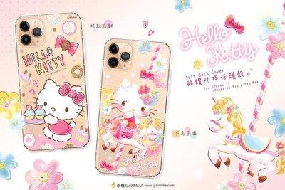 3【正版 Hello Kitty 空壓氣墊防摔水鑽保護軟殼 - iPhone 11 PRO MAX 糕點派對