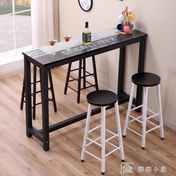 BELOCO 靠墻吧臺桌小吧臺家用客廳高腳桌椅組合創意簡約長條桌休閒酒吧桌BE655