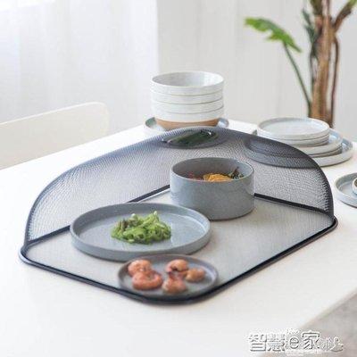 櫻花SHOP 防蠅罩 可長方形桌超大飯透氣飯碗臺罩特大蓋子大號菜罩迷你蓋菜廚房YH863
