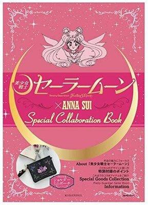 [代訂]美少女戰士ANNA SUI Special collaboration Book單肩包 978406522757