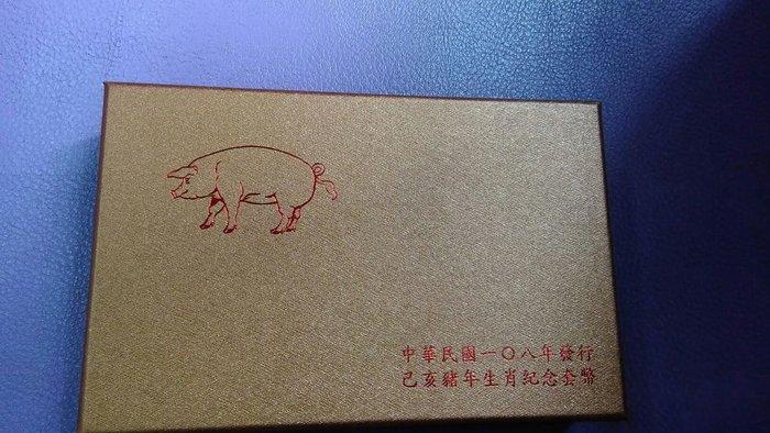 剛出爐的豬年紀念套幣