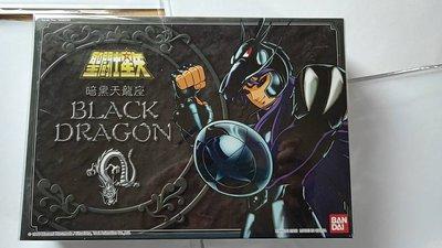 聖鬥士星矢-港版聖衣大系 限定 初代暗黑天龍座 全新未使用