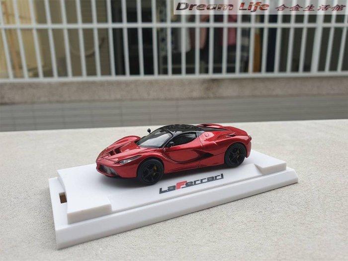 【Colorful Model 精品】1/64 LaFerrari FERRARI 法拉利~全新亮紅色~現貨特惠價~!!