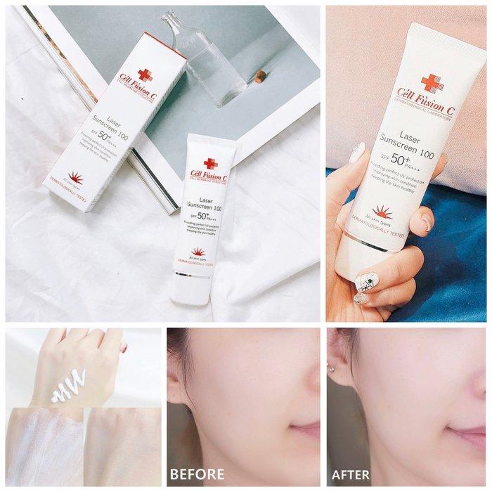 特價【韓Lin連線代購】韓國 Cell Fusion C 全效舒緩防曬乳 Laser Sunscreen 100