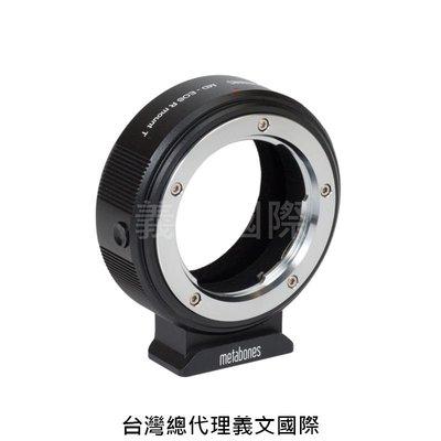 Metabones專賣店:Minolta MD Lens to Canon EFR Mount T Adapter (EOS R)(EOS RP-轉接環)
