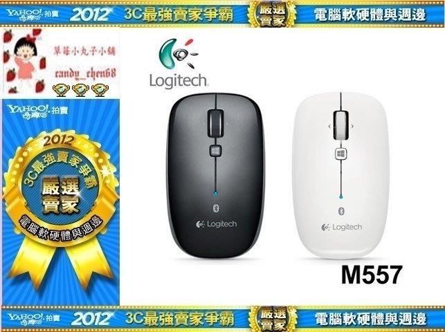 【35年連鎖老店】羅技藍芽滑鼠M557有發票/3年保固