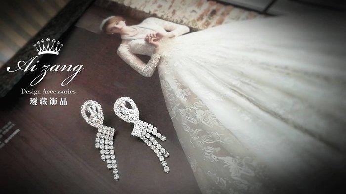 ~璦藏新娘飾品~短流蘇水鑽耳環 編號E272