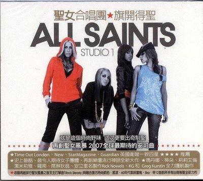 【嘟嘟音樂坊】聖女合唱團 All Saints - 旗開得勝 Studio 1  (全新未拆封/西洋)