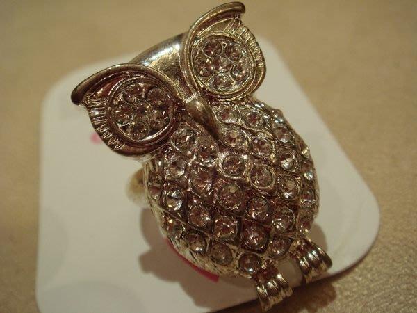 美國帶回,全新未拆的 Diva 貓頭鷹鑲滿鑽造型戒指,低價起標無底價!本商品免運費!