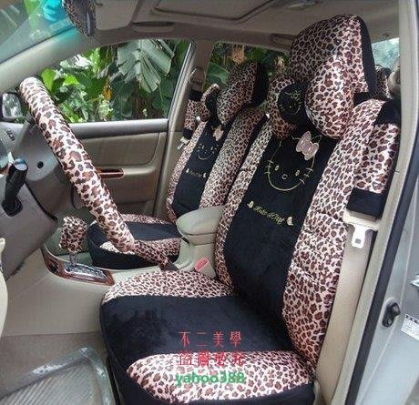 美學171蒙奇奇大嘴猴汽車坐墊卡通可愛四季通用KT貓冬季短絨座墊暖墊 汽車❖17106