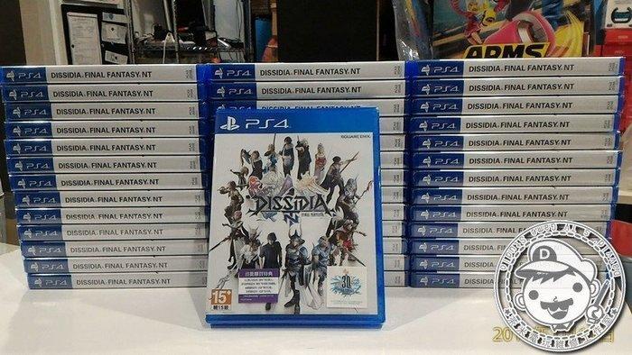 全新PS4 原版遊戲片DISSIDIA FINAL FANTASY NT 中文一般版,內附初回特典DLC