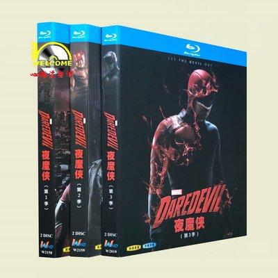 BD藍光美劇碟片1080P Daredevil 超膽俠/夜魔俠 1-3季 完整版