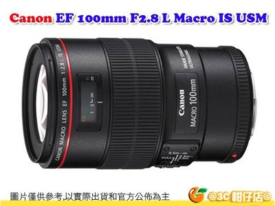 @3C 柑仔店@ Canon EF 100mm F2.8 L Macro IS USM 新百微 微距鏡 平行輸入~