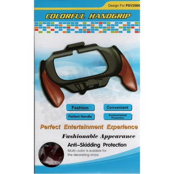 PSV PSVITA 2000 2007 加大握把 輔助握把 有支架功能 (黑色、紅色、藍色)【台中恐龍電玩】