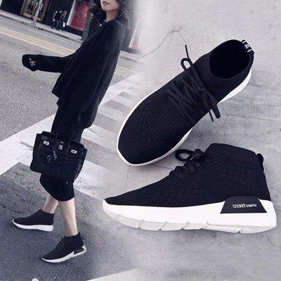 百搭韓版兒黑色跑步鞋女街拍運動彈力襪子鞋女韓版ulzzang潮