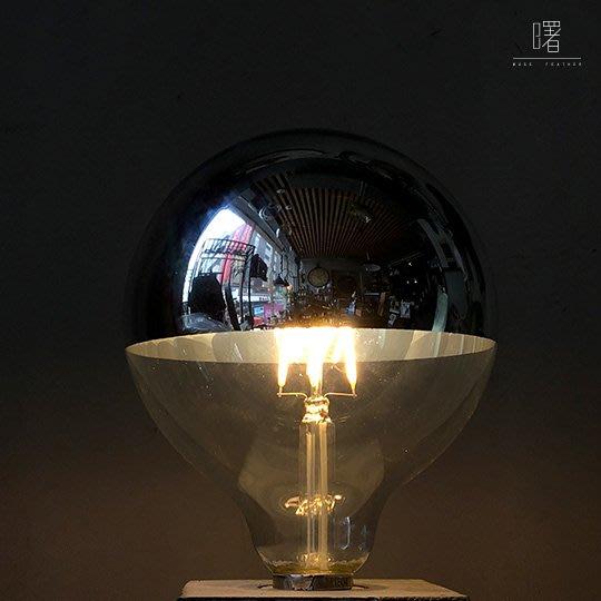 【曙muse】G125 半罩式 LED燈泡 4W E27 仿鎢絲 愛迪生燈泡 Loft 工業風 餐廳 咖啡廳 民宿