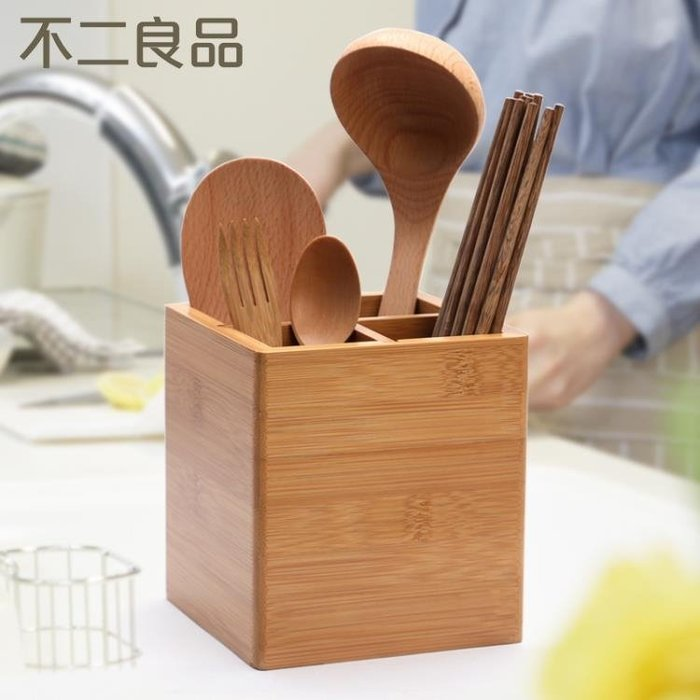 不二良品 竹制餐具筒 創意瀝水筷子籠 餐具分格環保收納盒置物架CY