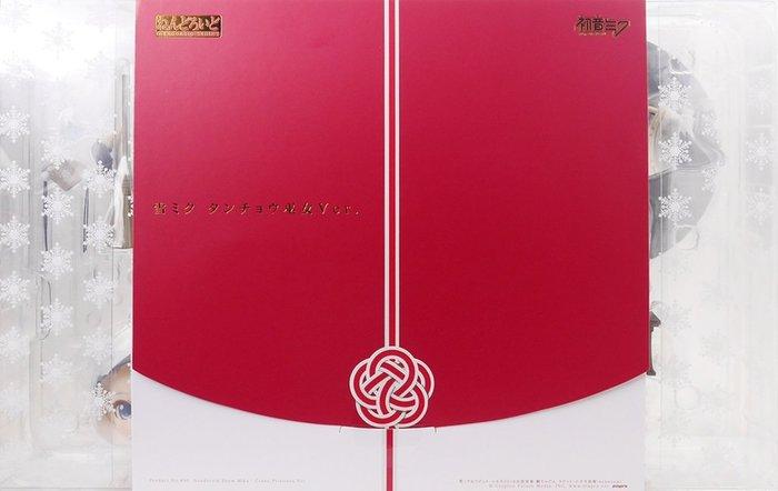 日本正版 GSC 黏土人 初音未來 雪MIKU 雪初音 丹頂鶴巫女 Q版 可動 模型 公仔 日本代購