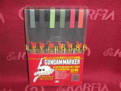 東京都-非00鋼彈.支架-吉翁軍專用麥克筆(1組6色)GMS-108 現貨