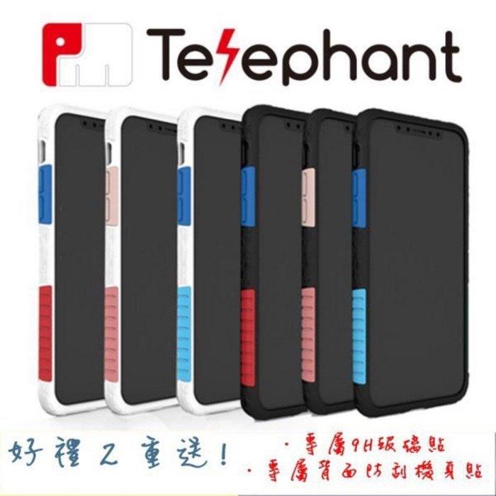 太樂芬 IPhone XS XR MAX 抗污防摔手機殼 X/I8/Plus/I7/I6s 軍規防摔 邊框保護殼 保護套