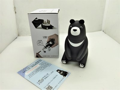 熊愛台灣棘輪起子工具組 中鋼 股東會 紀念品