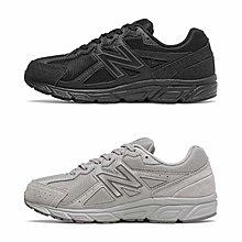 【SUNNYEGG】New Balance NB 480 V5慢跑鞋 穿搭 復古 男女款 W480SK5 W480SS5