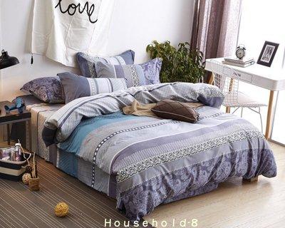 熱銷千組 頂級舒柔 高品質柔絲絨加大床包枕套三件組 多款任選 [卡洛風範]