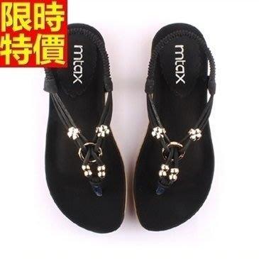 平底涼鞋 夾腳拖鞋-美麗裝飾優雅個性女休閒鞋子2色67d39[獨家進口][米蘭精品]