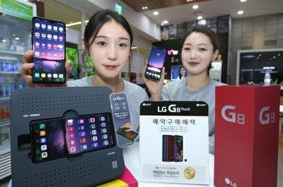 熱賣點 LG旗艦 G8 thin Q 6+128GB 藍黑 紅 功能超越 V40 旺角 mk