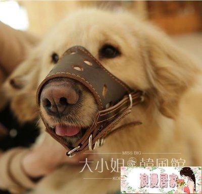 狗嘴套寵物口罩防咬防誤食止吠 可調節金...