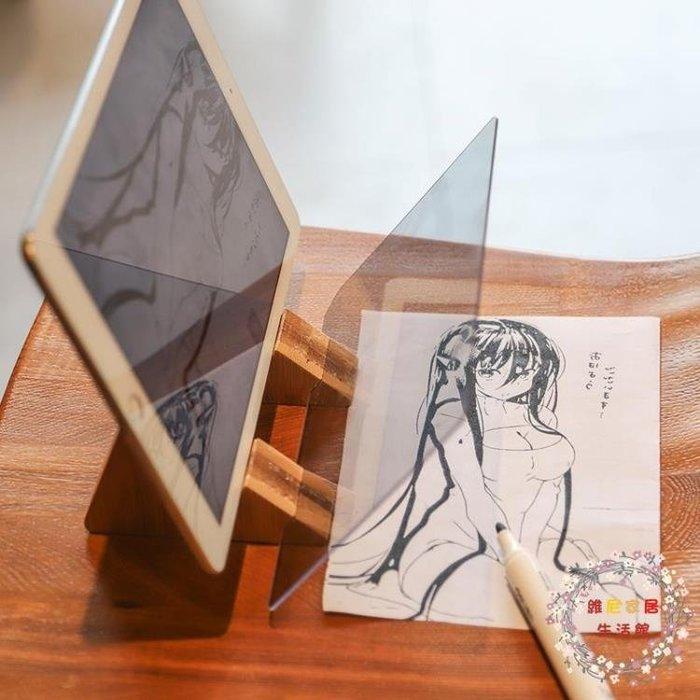 雙11購划算-漫之繪光學繪本第二代臨摹本畫畫投影零基礎繪畫神器秒變繪畫大師--獨品飾品吧☂