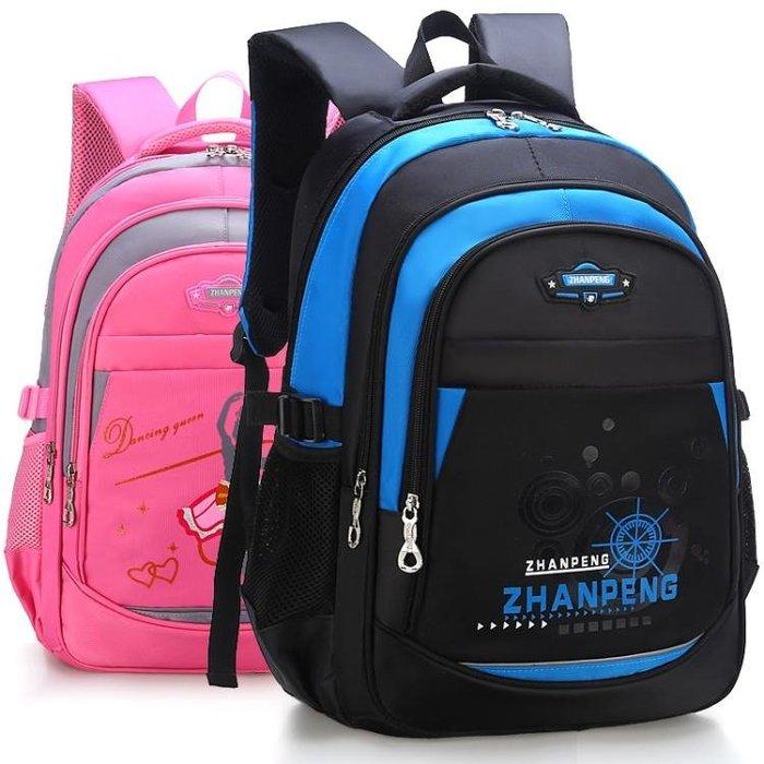 兒童背包時尚潮流防水護脊1-3-6年級校園男女7-13歲小學生後包 法布雷輕時尚