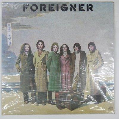 合友唱片 外國人合唱團 FOREIGNER (1977) 黑膠唱片 LP 面交 自取