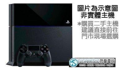 【二手主機】SONY PS4 主機 CUH-1107A 500G 極致黑【台中恐龍電玩】
