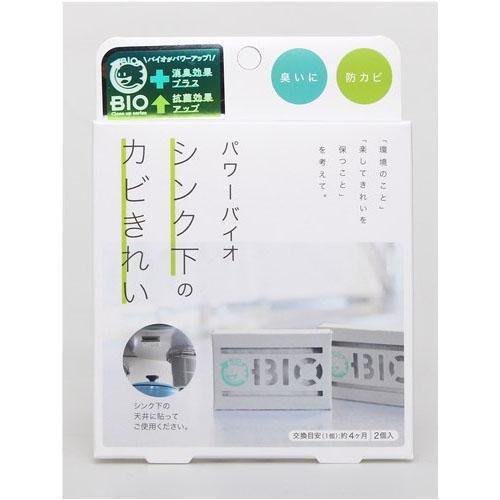 [霜兔小舖]日本代購 日本製 2018年新款  BIO 強效 除臭 貼片 流理台專用  廚房 櫥櫃  防霉