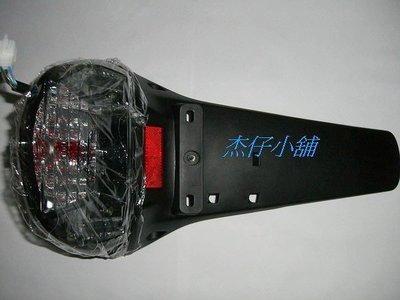 【杰仔小舖】RS/RS100山葉原廠燻黑後燈組/後燈總成(LED方向燈),限量特價中!