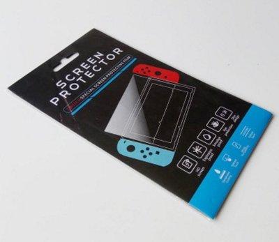 B款: NS Switch 鋼化膜 螢幕保護貼