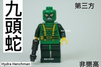 563樂積木【當日出貨】第三方九頭蛇手下 Hydra Henchman現貨袋裝非樂高LEGO相容76017超級英雄復仇者