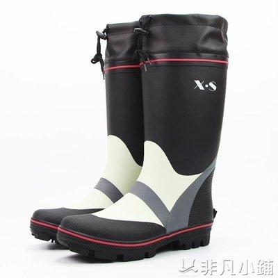 雨靴 釘底釣魚鞋防水鞋雨鞋防滑舒適磯釣鞋登礁鞋海釣鞋釣魚新裝備   全館免運