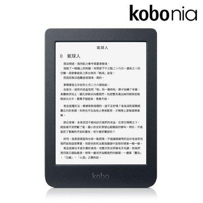 副廠皮套免費送【Kobo Nia 6吋電子書閱讀器】8G 6000本書x防眩光電子紙螢幕