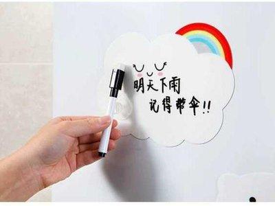 Osmileooo-白雲款 連筆 可擦寫粘貼留言板