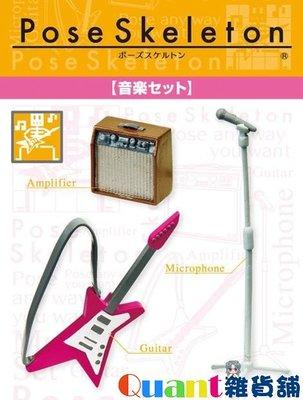 ∮Quant雜貨舖∮┌日本盒玩┐RE-MENT 骷髏 Pose Skeleton 療癒骷髏人配件系列 吉他 麥克風