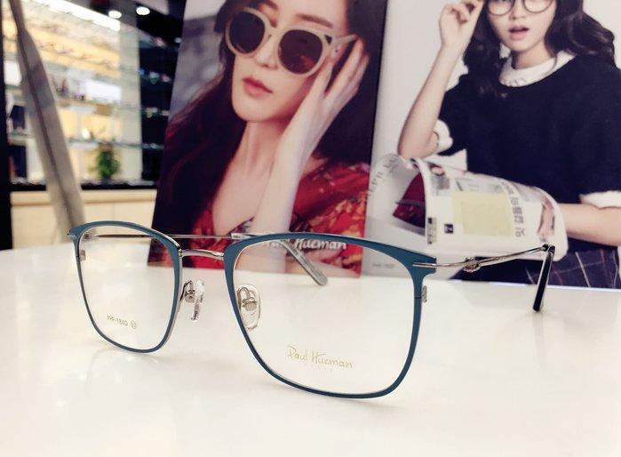 Paul Hueman 韓國熱銷品牌 英倫街頭時尚 湖水綠復古金屬鏡架 PHF184D 184