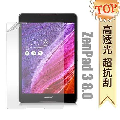 華碩 ASUS ZenPad 3 8.0 Z581KL 高透光亮面耐磨保護貼