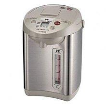 【大頭峰電器】TIGER 虎牌 2.91L超節能VE電氣熱水瓶 PVW-B30R 雙模式出水